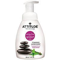 ATTITUDE, Пенистое мыло для рук, кориандр и олива, 10 жидких унций (295 мл)