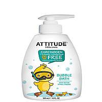 ATTITUDE, Little Ones, Пена для ванны, грушевый нектар, 10 жидких унций (300 мл)