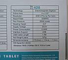 Графический планшет Huion 420. Планшет для рисования и ретуши, фото 7