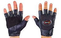 Перчатки спортивные многоцелевые (перчатки атлетические) BC 121: кожа + полиэстер, размер S/M/L