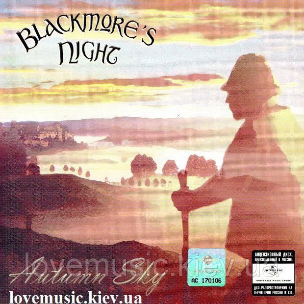Музичний сд диск BLACKMORE'S NIGHT Autumn sky (2010) (audio cd)