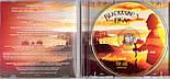 Музичний сд диск BLACKMORE'S NIGHT Autumn sky (2010) (audio cd), фото 2