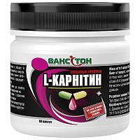 L-карнитин 60 капсул Ванситон