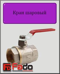 """Кран кульовий Fado Classic 1 1/4"""" ВВ PN40 (ручка)"""