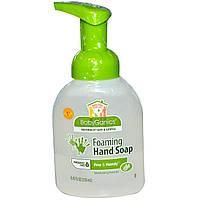 BabyGanics, Изысканное и удобное, образующее пену мыло для рук, без отдушек, 8,45 жидких унций (250 мл)