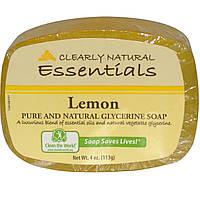 Clearly Natural, Essentials, чистое и натуральное глицериновое мыло, лимон, 113 г