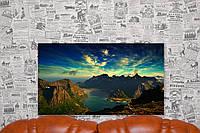"Картина на холсте ""Горы. Озеро. Облака. Остров. Природа"".  70х40 см."