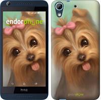 "Чехол на HTC Desire 628 Dual Sim Нарисованный йоркширский терьер ""928u-949"""