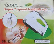 Міксер STAR-133