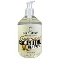 Deep Steep, Мыло для рук с экстрактом кокосового масла, чистый кокос, 17,6 жидких унций (520 мл)