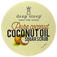 Deep Steep, Чистый кокос, кокосовое масло, сахарный скраб, 8 унций (226 г)