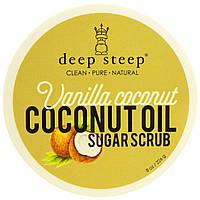 Deep Steep, Сахарный скраб с экстрактом кокосового масла, ваниль-кокос, 8 унций (226 г)