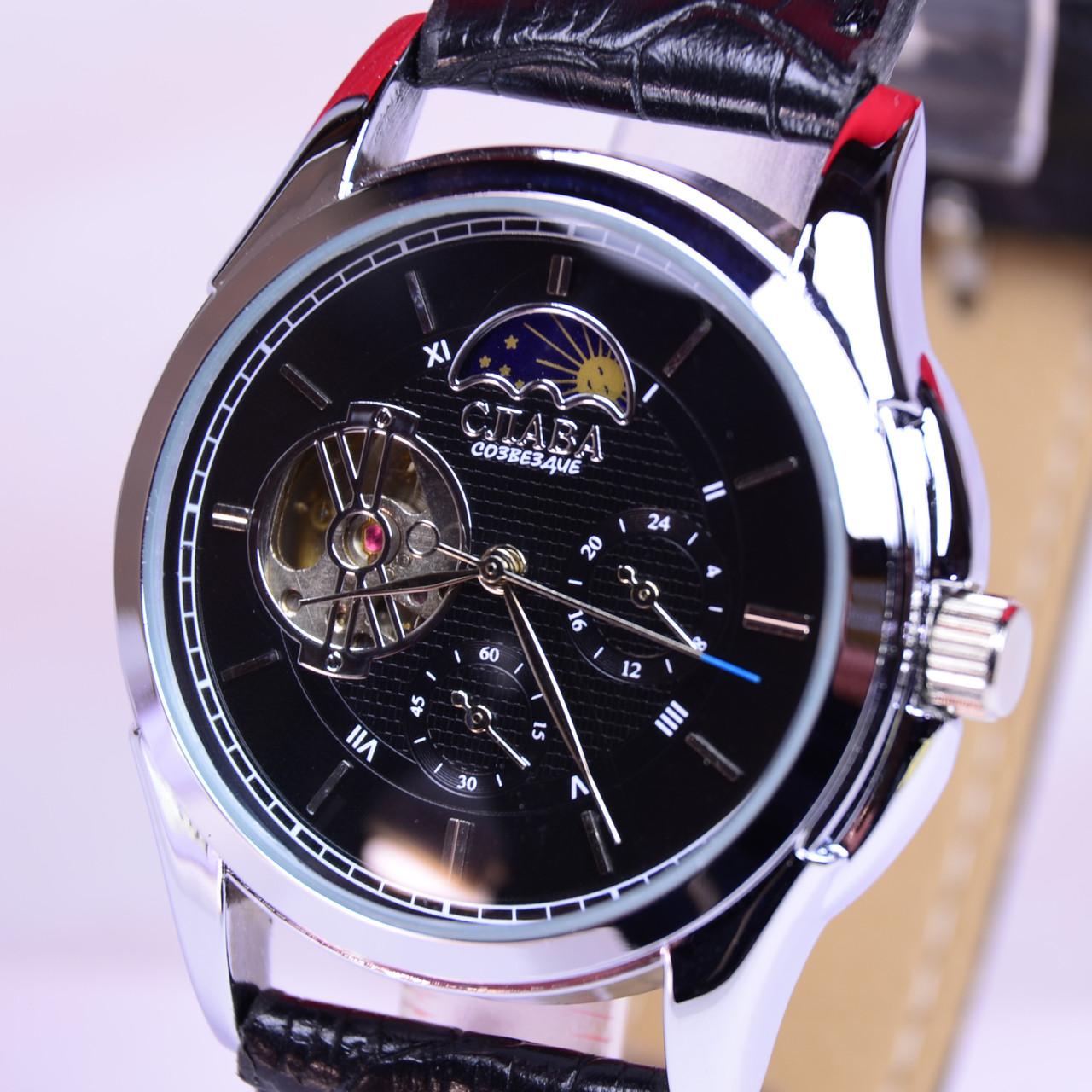 Мужские часы Слава GX503 механика с автоподзаводом