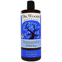 Dr. Woods, Кастильское мыло Чистая мята, 32 жидких унции (946 мл)