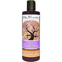 Dr. Woods, Натуральное черное мыло с маслом карите, оригинальное, 473 мл