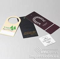 Изготовление ценников и этикеток, тираж от 1 штуки