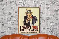 "Постер на холсте ""I want You for U. S. Army"" 40х50 см."