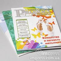 Печать каталогов, крепление на скобу, термоклеевое или на пружину, тираж от 1 штуки