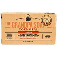 Grandpas, Кусковое мыло для лица и для тела, отшелушивание, с кукурузной мукой, 4,25 унции (120г)