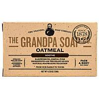 Grandpas, Кусковое мыло для лица и для тела, успокаивающее, овсяное, 4,25 унции (120 г)