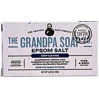 Grandpas, Кусковое мыло для лица и для тела, глубоко очищает, с английской солью, 4,25 унции (120г)