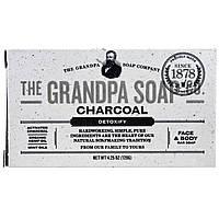 Grandpas, Кусковое мыло для лица и для тела, антитоксичное, с древесным углем, 4,25 унции (120г)