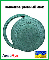 Канализационный садовый люк Garden полимерпесчаный (зеленый) 1т
