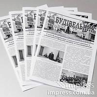 Печать газет и журналов, полноцветные и чернобелые, тираж от 1 штуки