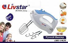 Міксер LivStar LSU-1431