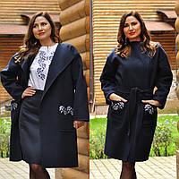 Пальто из натуральной шерсти с вышивкой и вышитая блуза