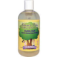 Natures Baby Organics, Жемчужная ванна, прекрасная лаванда, 12 жидк. унц. (355 мл)