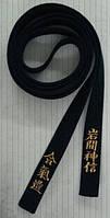 Пояс черный AIKIDO вышитый под заказ (АЙКИДО)