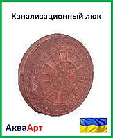 Канализационный садовый люк Garden полимерпесчаный (коричневый) 1т