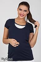 Футболка синяя с белым для кормящих и беременных мам на лето S M L XL