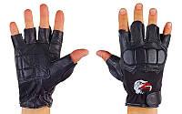 Перчатки спортивные многоцелевые (перчатки атлетические) BC 169: кожа + полиэстер, размер L/XL