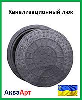 Канализационный садовый люк Garden полимерпесчаный (чёрный) 1т