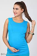 Майка бирюзовая для кормящих и беременных мам на лето S M L XL