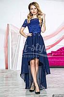Нарядное женское платье с асимметричной юбкой,верх гипюр низ шифон,цвет синий,электрик