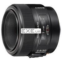 Объектив SONY 50mm f/ 2.8 macro (SAL50M28.AE)