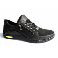 Практичные и удобные мужские туфли-кроссовки р.40,41,42,45 черные взрослым и детям, отличная повседневная обув