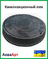 Канализационный смотровой люк Garden полимерпесчаный 4.5т