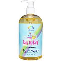 Rainbow Research, Baby Oh Baby, травяное очищающее средство, ароматизированное, 16 жидких унций