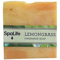 My Spa Life, Квадратное мыло ручной работы, Лемонграсс, 100 г