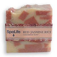 My Spa Life, Мыло ручной работы, Красный рис Жасмин, 100 г