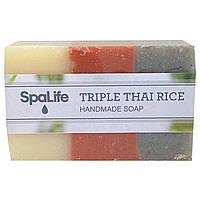 My Spa Life, Квадратное мыло ручной работы, Тройной тайский рис, 100 г