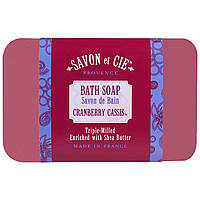 Savon et Cie, Банное мыло, бальзам из черной смородины, 7 унций (200 г)