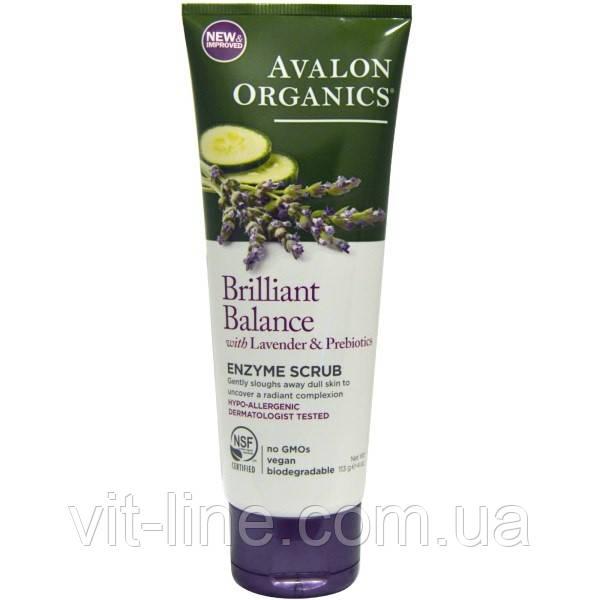 Avalon Organics Скраб с энзимами с экстрактами лаванды, огурца и пребиотиками