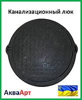 Канализационный люк Garden полимерпесчаный 12.5т