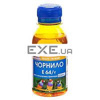 Чернила WWM EPSON L110/ L210/ L355 100g Yellow (E64/Y-2)
