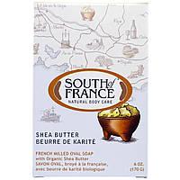 South of France, Масло Ши, Французское пилированное овальное мыло с натуральным маслом Ши, 170 г